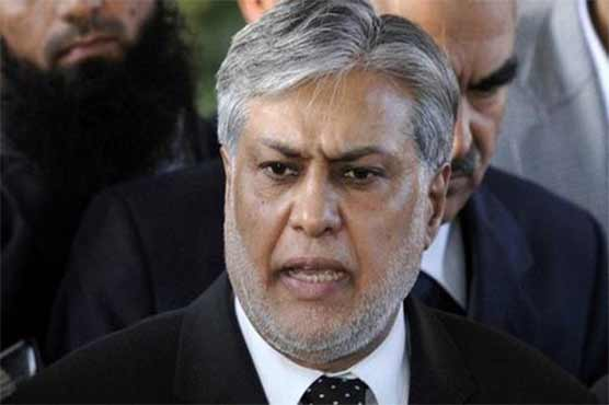 Ishaq Dar appears before accountability court in assets reference