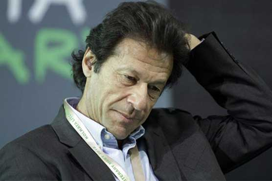 ECP has issued orders to the authorities to present Imran Khan before the commission on October 26