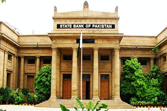 SBP advocate rise in water tariff to help build reservoirs, avoid water shortages | Dunya News