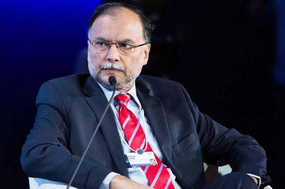 Ahsan Iqbal takes U-turn on statement regarding army chief