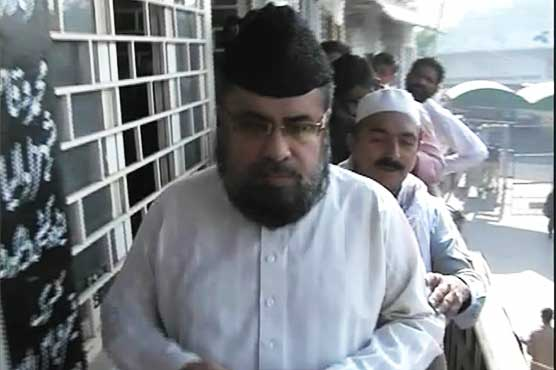Mufti Abdul Qavi fled the scene for dismissing his bail plea