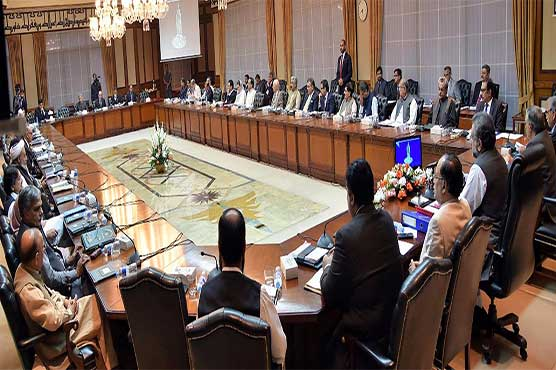 Nice Federal Cabinet Approves LNG Agreement With Malaysia