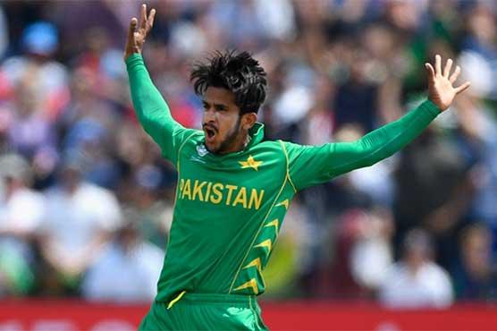 ICC ODI Rankings Hasan Ali Becomes World No 1 Bowler