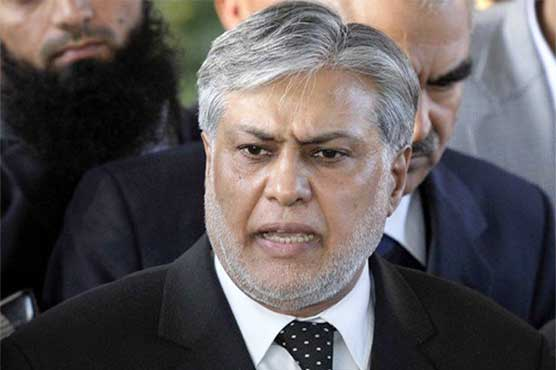 Assets case: Ishaq Dar reached Accountability Court