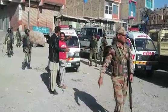 Bomb explodes near Hazarganji Sabzi Mandi in Quetta, no casualties reported