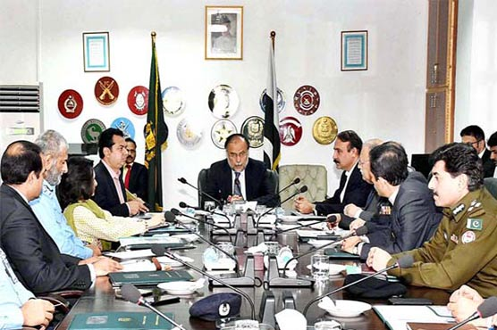 Pakistan amongst top five attractive markets for private investment: Ahsan