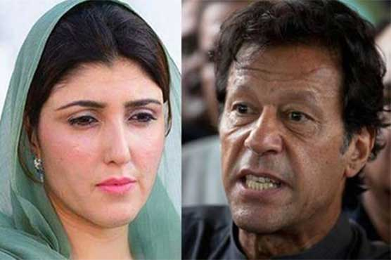 Ayesha Gulalai to retain NA seat as ECP dismisses PTI's disqualification reference