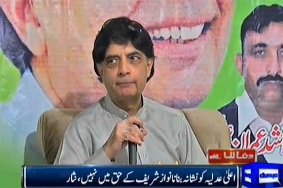 There is no division among PML-N leadership: Nisar