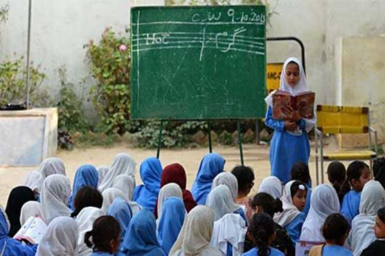 Balochistan reduces annual summer, winter vacations in schools