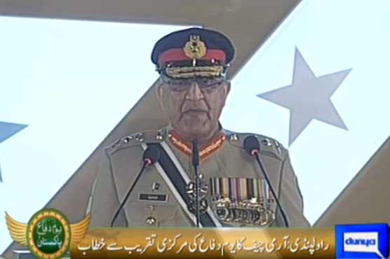 We don't want aid,we want respect: General Qamar Bajwa