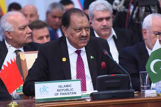 First OIC Summit On Science and Technology Kicks Off in Astana, Kazakhstan