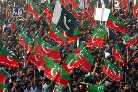 ECP gives PTI last chance to submit funds details