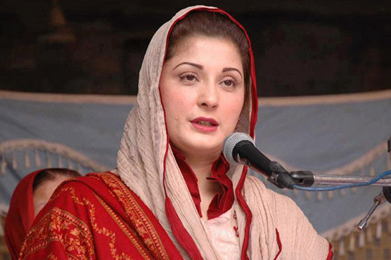 Masses to announce a verdict on Sept 17, says Maryam