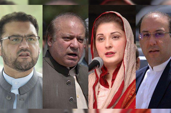 Sharif family requests five-member SC bench to take up review pleas