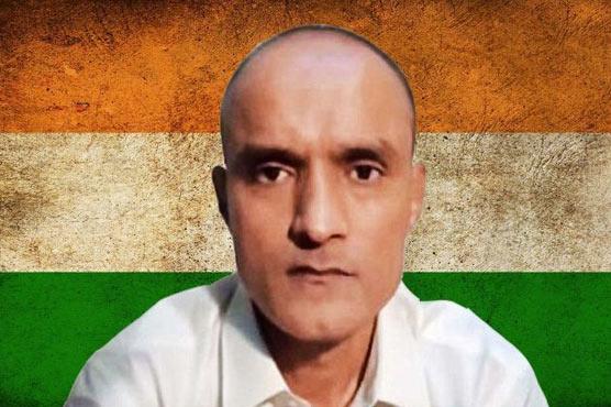 Kulbhushan Jadhav case hearing resumes at ICJ on Wednesday