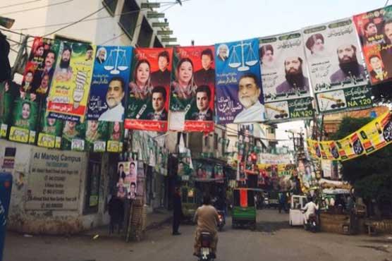 ECP working at PML-N's behest: Imran