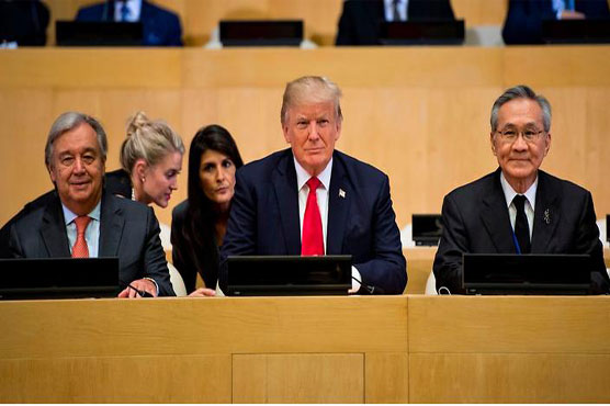 President Trump gives speech at United Nations