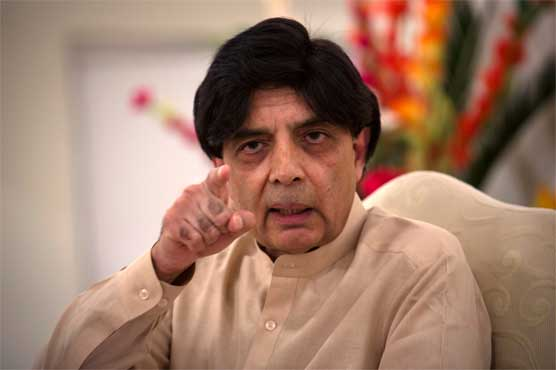 Nisar lambasts PM for backing FM's remarks on in-house cleaning
