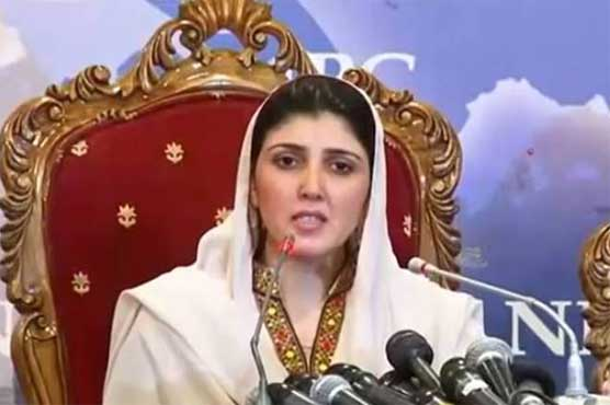 Gulalai submits response in disqualification reference