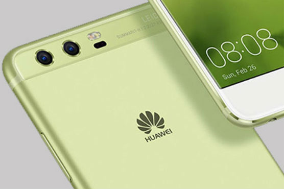 Huawei to unveil new smartphone with four cameras