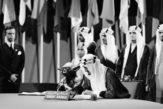 Yoda Pictured Next to King Faisal in Saudi Textbook