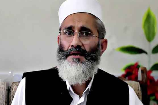 Strongly oppose Imran's early election demand: Siraj