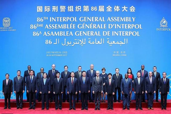 Palestine becomes Interpol member state