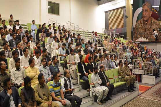 Pakistan incomplete without Balochistan, COAS meets Baloch students