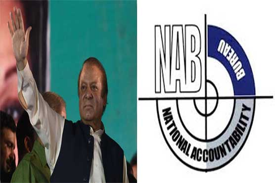 Nawaz likely to appeare before accountability court on Monday