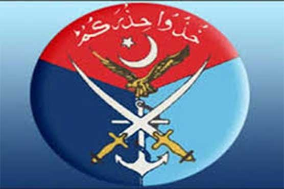 Three top Army officers reshuffled: ISPR