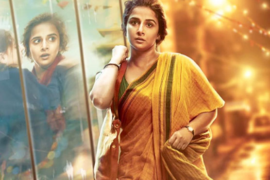 Vidya Balan meets with an accident in Mumbai, escapes unhurt