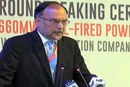 Interior minister dispels apprehensions of some neighboring countries regarding CPEC