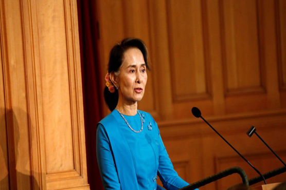 Aung San Suu Kyi's portrait removed from Oxford University amid Rohingya crisis