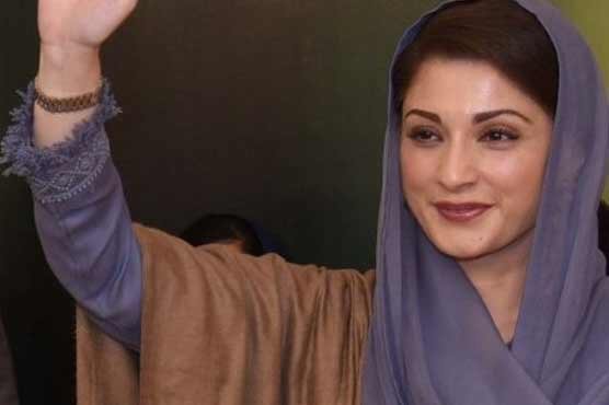 Maryam Nawaz questions contempt notices issued to PML-N leaders