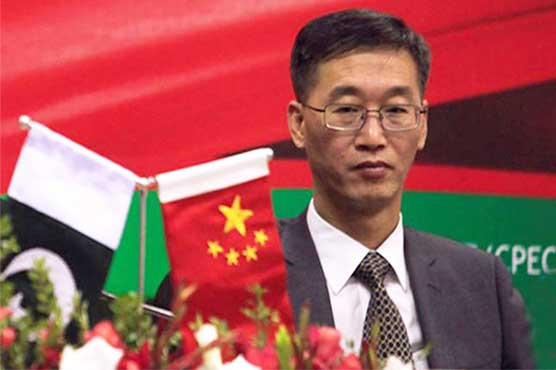 No threat to China Pakistan Economic Corridor, says Ambassador Yao Jing