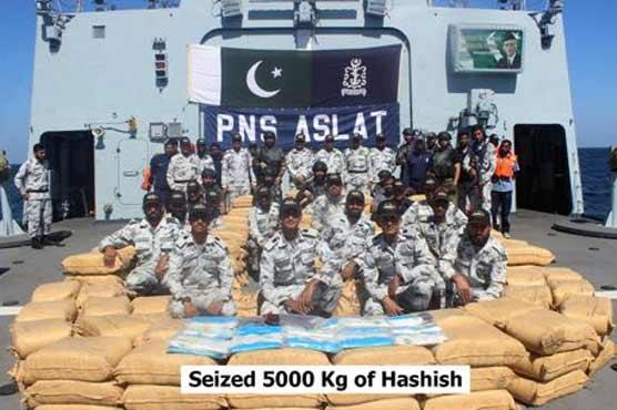 Pakistan Navy seizes 5000 kg Hashish in North Arabian Sea