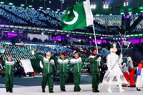 Image result for Pakistan at the 2018 Winter Olympics