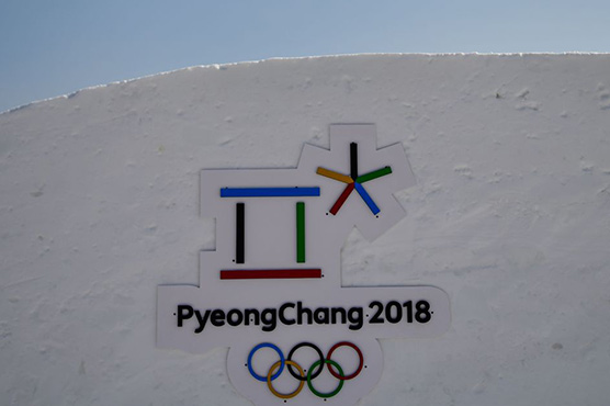 Winter Olympics: Top 10 facts about the sporting tradition