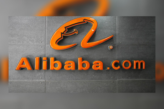 Alibaba broadens offline reach with $865 million Easyhome stake