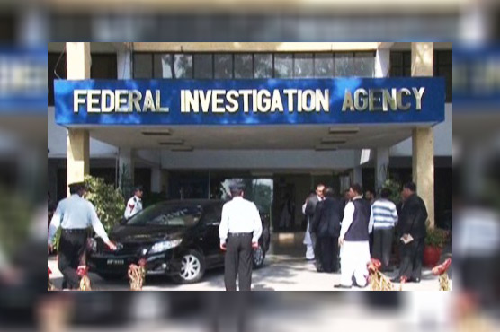 Image result for FIA summons ten politicians in MQM founder's money laundering probe