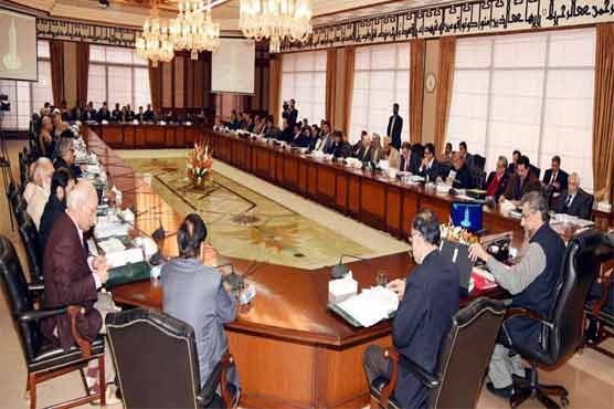 Captivating Federal Cabinet Approves LNG Trade Agreement Between Pakistan, Oman