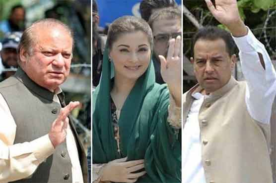 NAB files supplementary references against Nawaz, sons