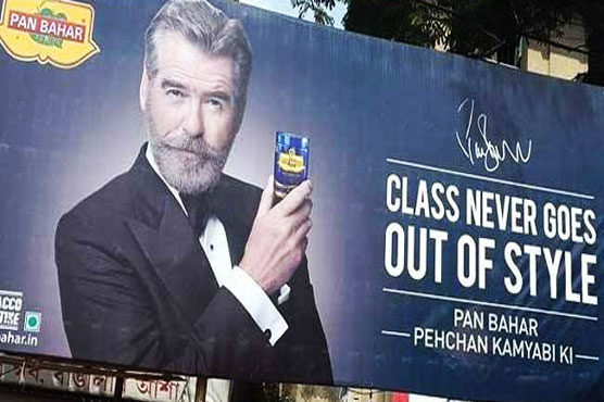 Delhi govt sends showcause to Pierce Brosnan over pan masala ad