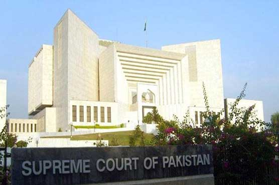 Pakistan SC to hear Sharif 'PML-N case' from Jan 23