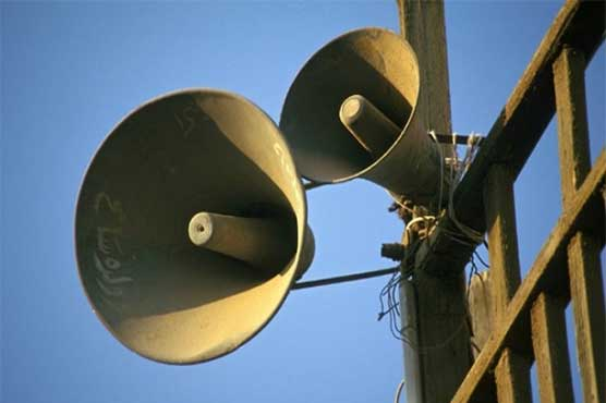 Loudspeakers banned in an Indian State at Religious, Public Places