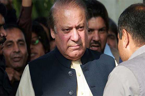 Nawaz Sharif, daughter appear before accountability court