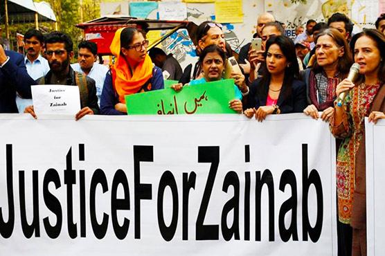 Minor girl's rape, murder sparks protest in Pak
