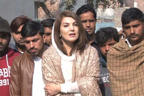 Reham offered condolences to the bereaved family and expressed solidarity with them