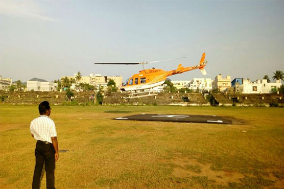 Pawan Hans chopper goes missing