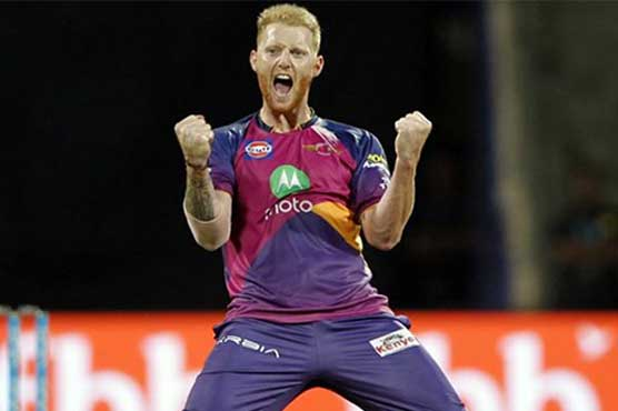 Spotlight on Ben Stokes as IPL Player Auction list is released